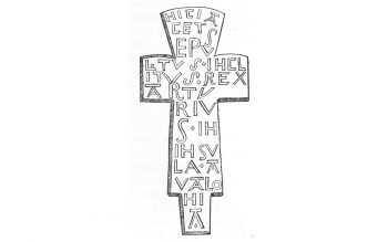 A lead cross, now lost, allegedly found in Arthur's grave (© Camden 1607)