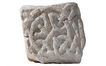 A fragment of Anglo-Saxon sculpture (© Glastonbury Abbey; photograph: David Cousins)