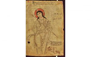 'St Dunstan's Classbook' (© Bodleian Library, University of Oxford (2016) MS.Auct.F.4.32.Fol.1.(Recto))