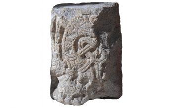 A fragment of Anglo-Saxon sculpture (© Glastonbury Abbey; photograph: David Cousins)