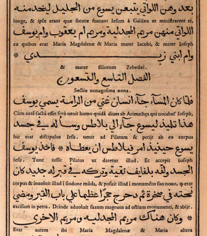 Illustration of the excessive use of the Tatweel sort in early Arabic letterpress typography.