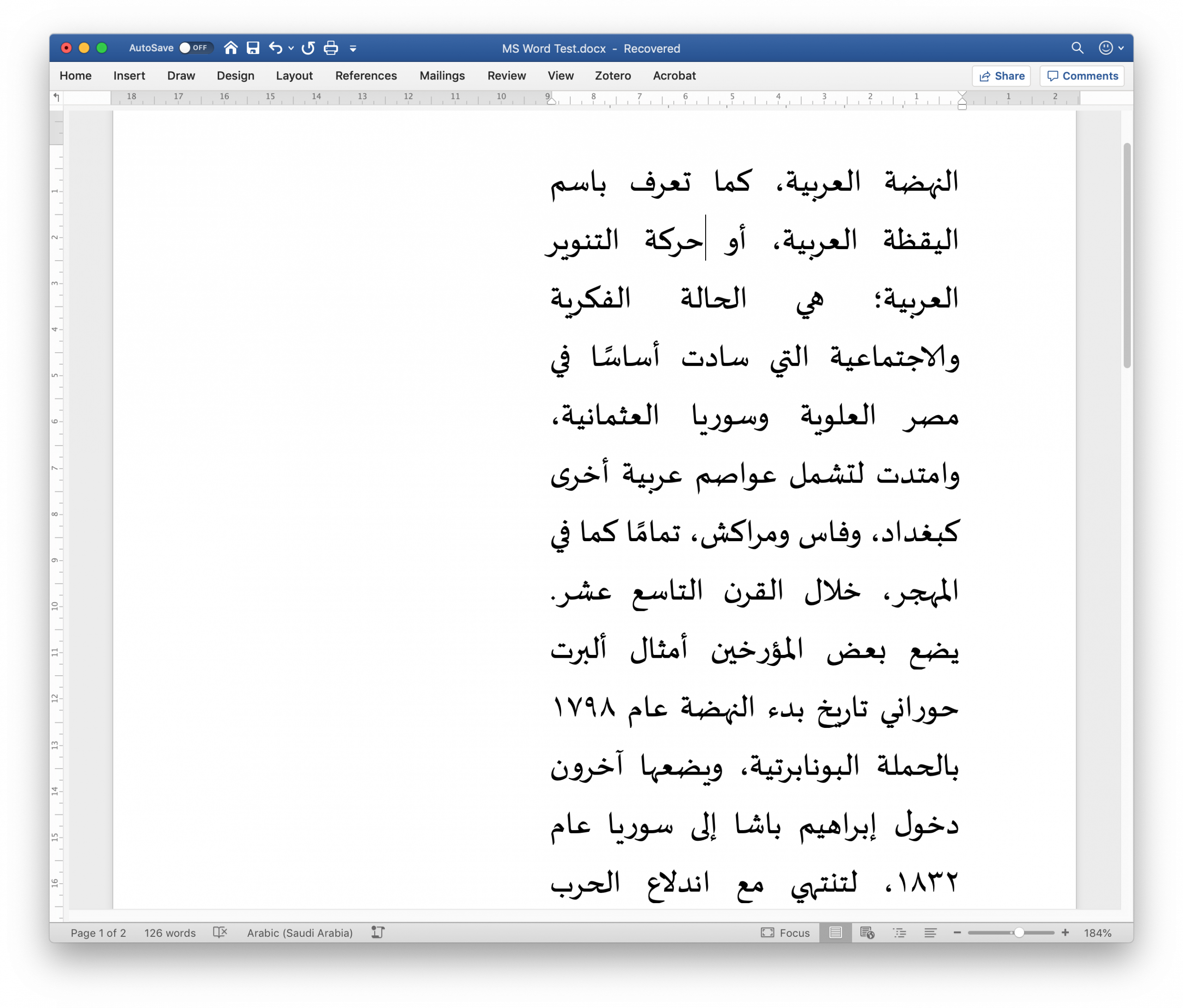 Justification with white space in a narrow column in Microsoft Word for Mac 16.32, using the Sakkal Majalla font.
