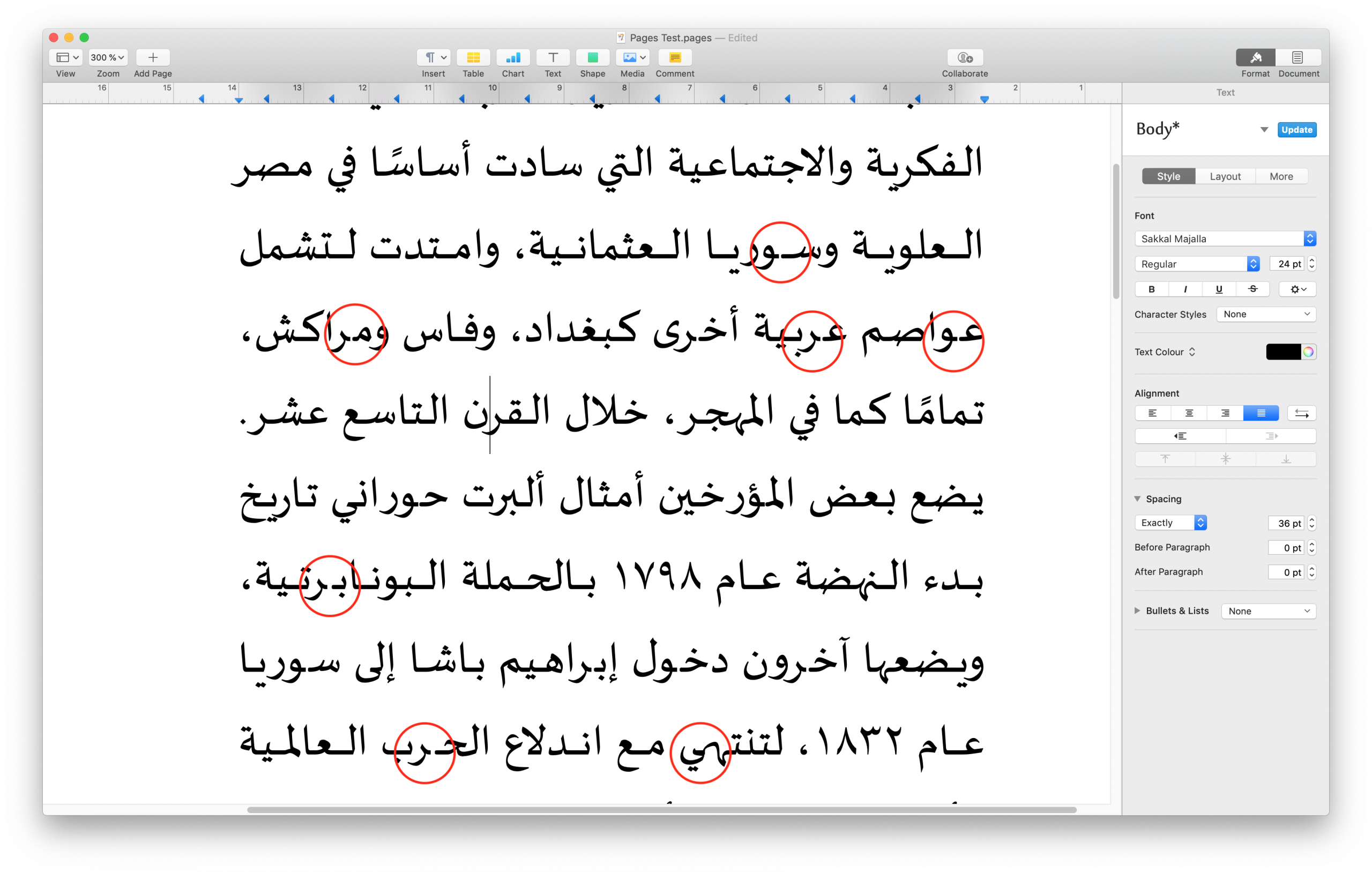 Shaping errors in Apple Pages using the Sakkal Majalla OpenType font